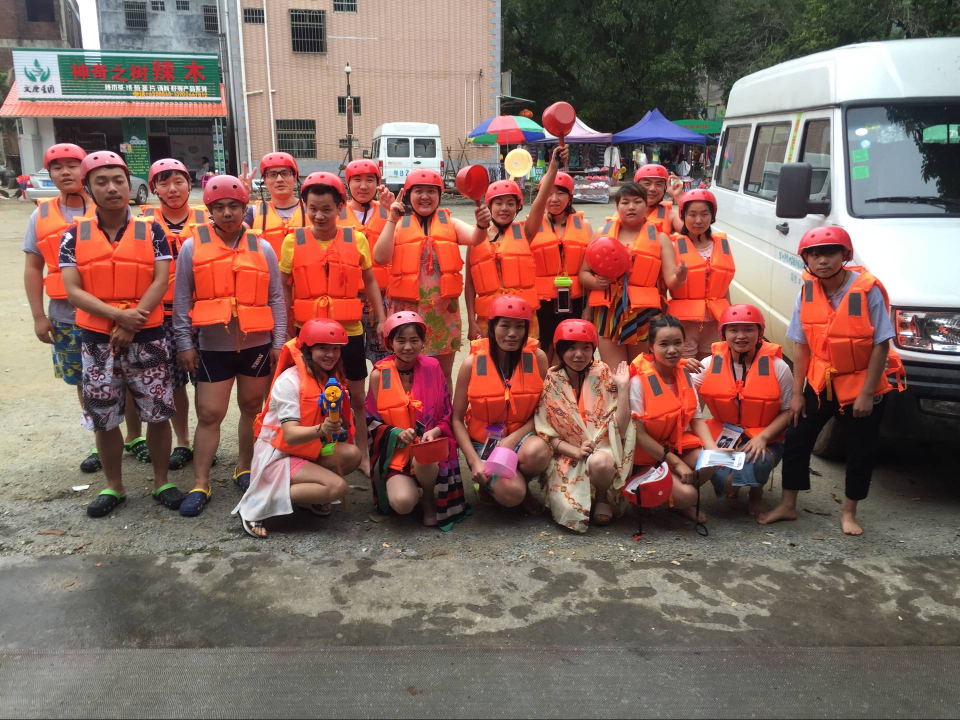 2016 Outing Investigation to Guilin